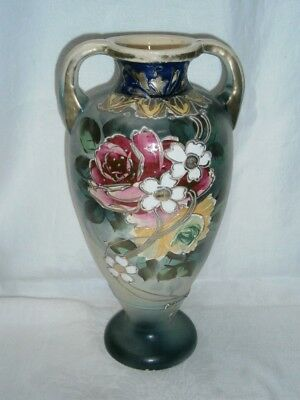 Large 32 Cm Antique Japanese Oriental Hand Painted Vase With Embossed Flowers