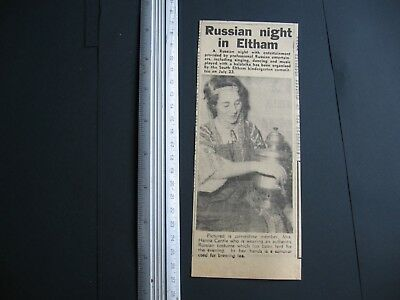 Hanna Cantle. Russian Night. Eltham