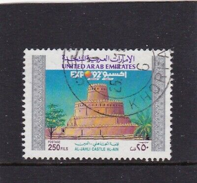 United Arab Emirates stamps. 1992 issue withdrawn. SG. no. 374. FU