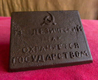 Geodetic Sign beacon Point CCCP SICKLE HAMMER State Plaque Metal Russian USSR