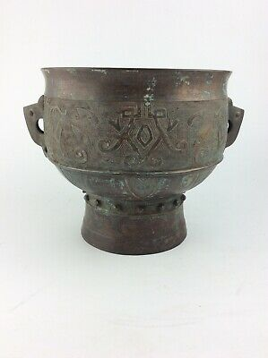 Antique Chinese Archaic style bronze vessel bowl Censor