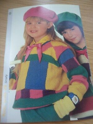 VINTAGE 1980S 1985 KNITTING PATTERN BOYS GIRLS BRIGHT COLOURS SWEATER 30 in