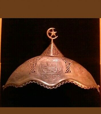 Vintage Antique Islamic Ottoman Brass Silver Inscence