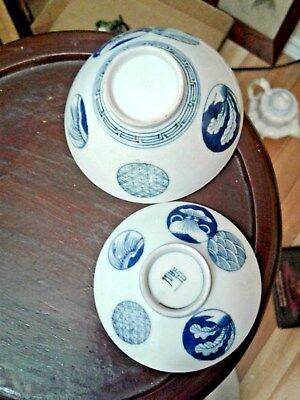 Antique Porcelain Blue and White Sake Cup Hand Painted Artist Signed