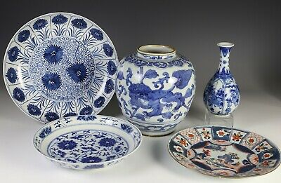 Lot of Blue and White Chinese Porcelain - Plates Vases Etc