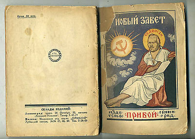 1925 RUSSIA AVANT-GARDE Poetry Book by Demyan BEDNY communist New Testament