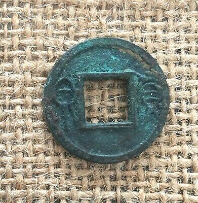China Coin 1 Cash Huo Quan Han Dyn Bronze Coin