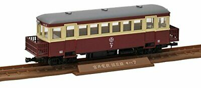Railway Collection Iron Kore Odakyu Electric Railway 4000 Form First Generation Model Trains Locomotives