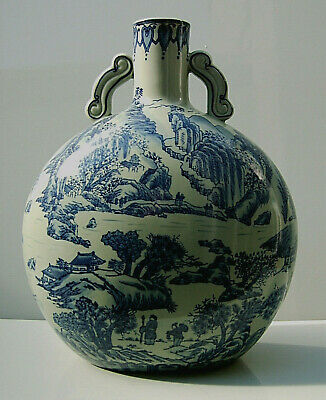 Chinese large blue and white porcelain moon flask apocryphal mark 20th century