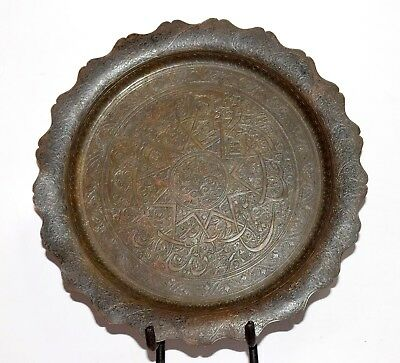 Rare Antique Great Old Calligraphy Brass Islamic Mughal Religious Plate.G3-32 US