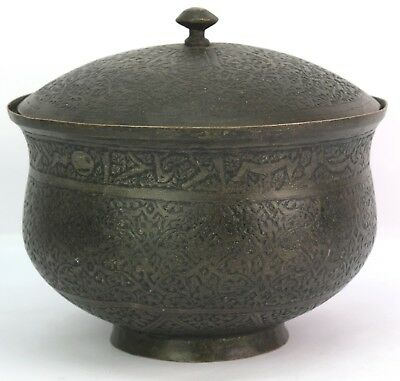 Great Old Islamic Mughal C 1750 Collectible Copper Pot Rich Patina. G3-29 US