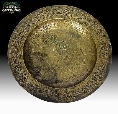 Rare Antique Old Hand Calligraphy Brass Islamic Mughal Religious Plate. G3-28 US