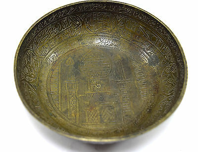Islamic Vintage Art Collectible Featuring Arabic Calligraphy Brass Bowl.G3-41 US