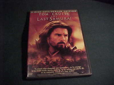 The Last Samurai - Tom Cruise - 2-Disc Full-Screen Edition - 2004 (64)