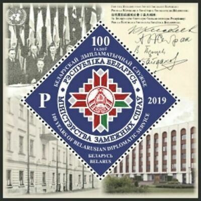 Belarus. 2019 100 years of Belarusian Diplomatic Service Miniature sheet MNH