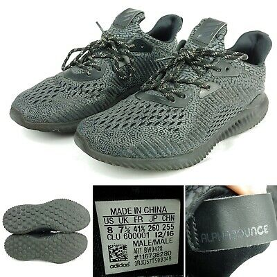 5950f718dd566 Mens 8 Adidas ALPHABOUNCE Grey BW0428 Sneakers Cross Trainers Running Shoes