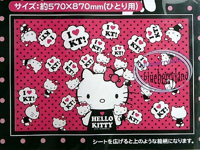 Sanrio Hello Kitty Baby Table Placemat Changing Kids Picnic MAT school home KID