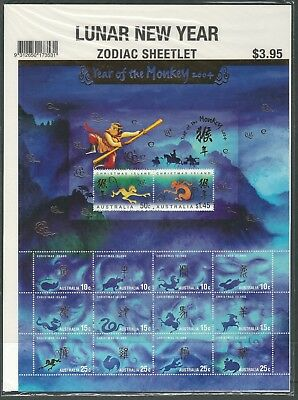 Christmas Island 2004 Zodiac Year of the Monkey Sheetlet MUH Australia