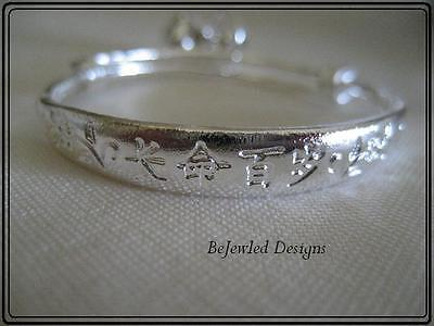 Silver Adjustable Baby Bangle ~ NEW~