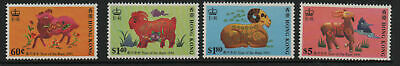 Hong Kong 1991 Chinese New Year SG658-661 MNH unmounted mint set stamps