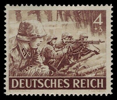 German WW2 WWII WK2 NAZI RARE stamp Germany ARMY Waffen SS Troops with MG34 MNH