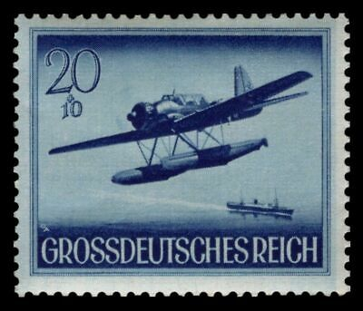 GERMANY RARE NAZI WW2 WWII stamp Coastal Patrol Seaplane Float Plane Pilot B MNH