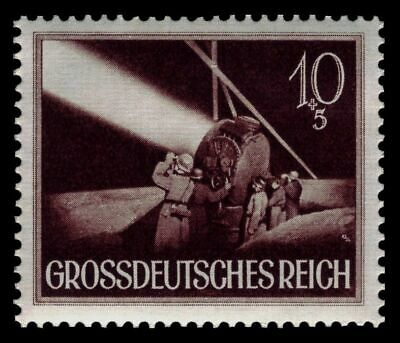 Germany RARE NAZI STAMP WWII WW2 WK2 Airplane Searchlights coastal battery MNH
