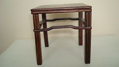 "Antique Chinese Miniature Display Table, Stand, Rosewood (?) 4.5"" Tall"