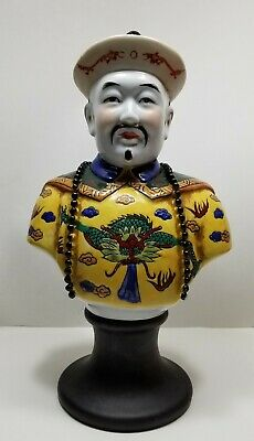 """A Handsome Vintage 13.5"""" Chinese Famille Jaune Porcelain Bust of a Nobleman"""