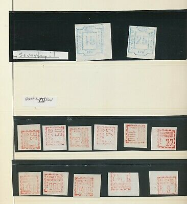 A17 - UKRAINE - RIVNE 1992 PROVISIONAL ISSUES, Mint. Scarce Issues!