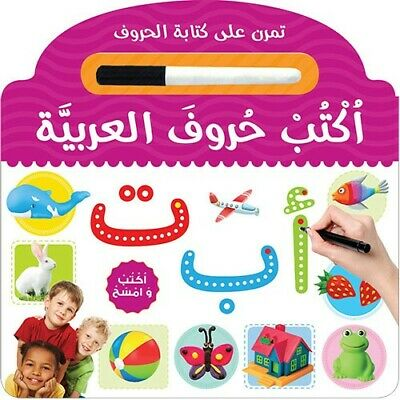 Learn to Write Arabic Alphabet Board Book (Wipe Clean with Marker) (Large)