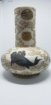 18th Century Rare Japanese Bottle Vase With man riding fish