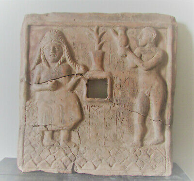 Scarce Circa 3000Bce Ancient Near Eastern Clay Panel With Early Form Of Writing