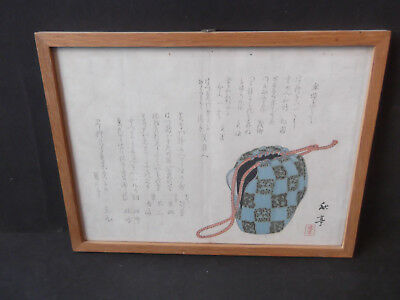 Original antiker Farb Holzschnitt Japan Asiatika