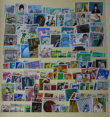 Japan Unsorted Colorful Used Mix Lots Of Great Recent Large Pictorials  (#j14)