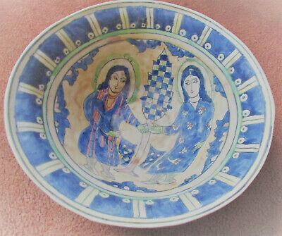 Vintage Antique Islamic Ceramic Bowl From The Near East