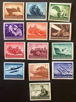 GERMANY #B257-69 MNH. VF centering. $17.00 CV.