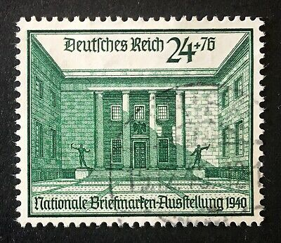 GERMANY #B169 used. VF centering. $17.00 CV.
