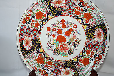 """Japanese Porcelain Imari Colored Flowers (2) Platters/chargers 12.5"""" #2"""