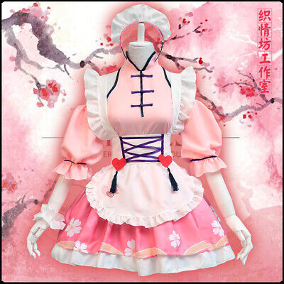 Cosplay Game Sweet Lolita Srike of Kings xiao qiao Costume Maid Outfit Dresses