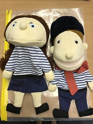 French Puppets • Pierre & Amelie • Set Of 2 Hand Puppets • H400mm