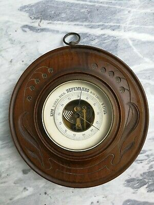 Barometer Antique Original Imperial Tsar Russia Wooden Wall Hanging Art Nouveau