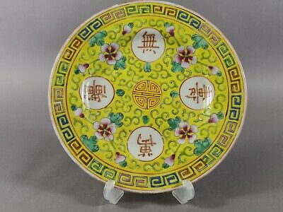 A Small Antique Chinese Yellow Ground Plate Late Ninteen Century/Early 20Th Cen