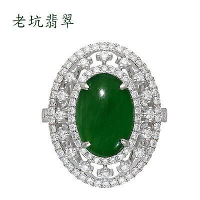 HK Certified 18K Gold Icy Green Old Mined *Grade A* Jadeite Jade Diamond Ring