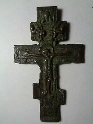 Russian Empire ancient orthodox bronze large icon cross 1800s original 126