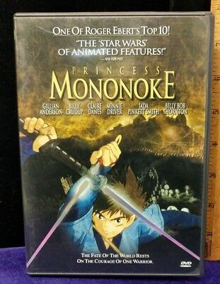 Princess Mononoke Super Clean Used DVD Hayao Miyazaki Media Lot M8-E