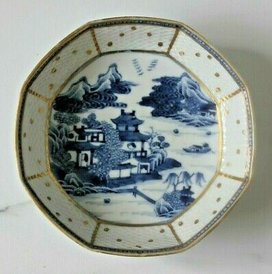 19th C Chinese Porcelain Hand Painted Deep Dish Bowl Basket Weave