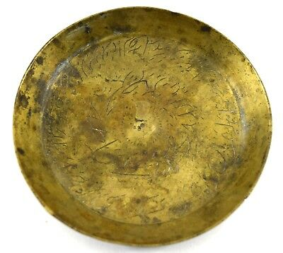 Antique Islamic Calligraphy Old Brass Medicinal Plate Nice Collectible. G3-64 US