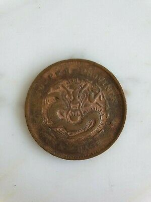 China 1902-1905 ancient coin. 10 Cash. Dragon Hu Peh