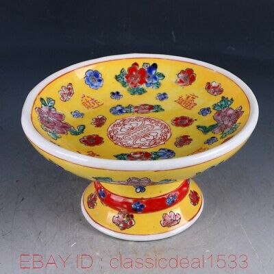 Chinese Famille-Rose Porcelain Hand-Carved Flower Fruit tray MY0248
